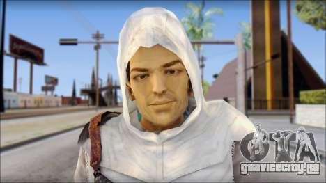 Ассасин v3 для GTA San Andreas третий скриншот