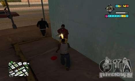 New HUD by Ptaxa1999 для GTA San Andreas второй скриншот