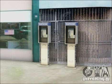 Уличный телефон для GTA San Andreas третий скриншот
