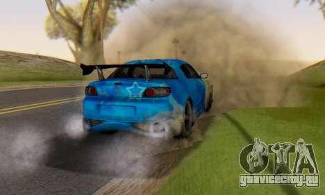 Mazda RX-8 VeilSide Blue Star для GTA San Andreas вид сверху