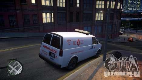 Israel MDA Ambulance для GTA 4 вид сзади