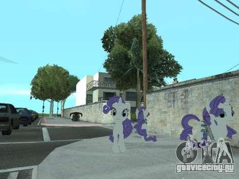 Rarity для GTA San Andreas шестой скриншот