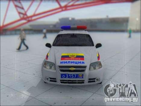Chevrolet Aveo Милиция OНР для GTA San Andreas вид снизу