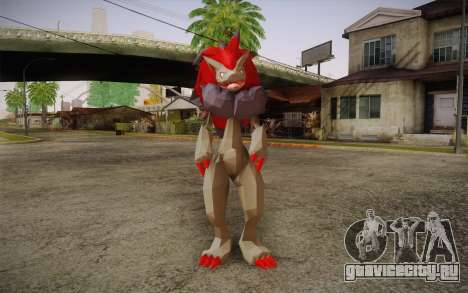 Zoroark from Pokemon для GTA San Andreas