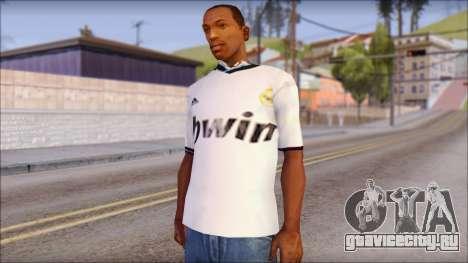 Real Madrid FC Jersey Mod для GTA San Andreas
