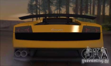 Lamborghini Gallardo LP570 Superleggera для GTA San Andreas двигатель