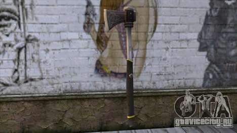 The Woodman Axe для GTA San Andreas