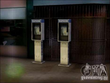 Уличный телефон для GTA San Andreas