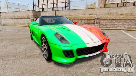 Ferrari 599 GTO PJ4 для GTA 4