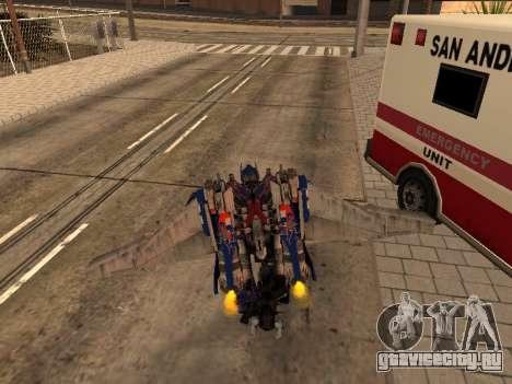 Optimus Jetpack для GTA San Andreas шестой скриншот