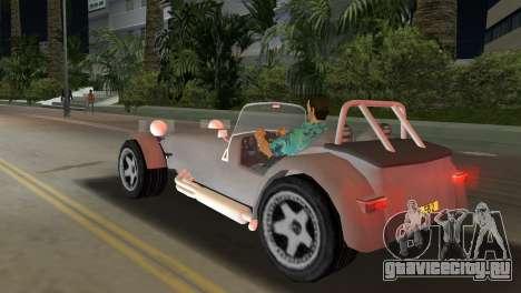 Caterham Super Seven для GTA Vice City вид слева