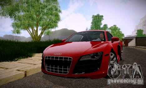 ENBSeries by Makar_SmW86 Final version для GTA San Andreas третий скриншот