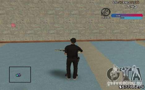 C-HUD by Nas для GTA San Andreas второй скриншот