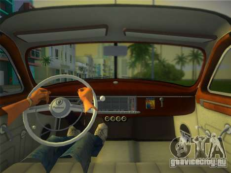 Packard Standard Eight Touring Sedan 1948 для GTA Vice City вид изнутри