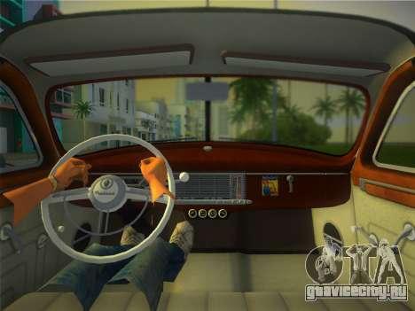 Packard Standard Eight Touring Sedan 1948 для GTA Vice City вид изнутри