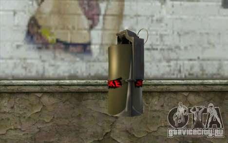 Smoke Grenade для GTA San Andreas второй скриншот
