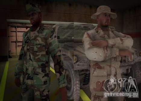90s California National Guard для GTA San Andreas второй скриншот