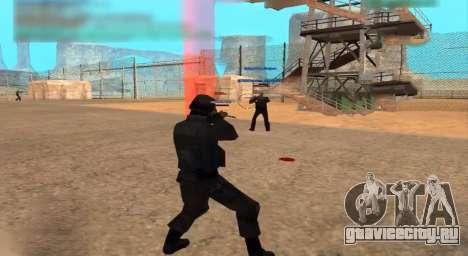 Who Shoots для GTA San Andreas третий скриншот