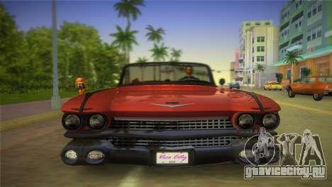 Cadillac Eldorado для GTA Vice City вид сзади