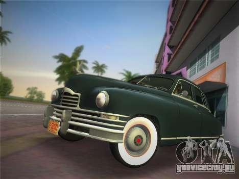 Packard Standard Eight Touring Sedan 1948 для GTA Vice City
