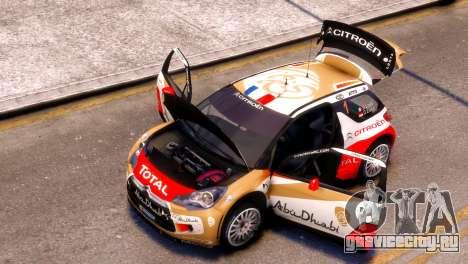 Citroen DS3 WRC для GTA 4 вид сзади слева