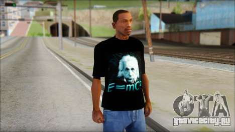 German Elite Army Emcore Fan T-Shirt для GTA San Andreas