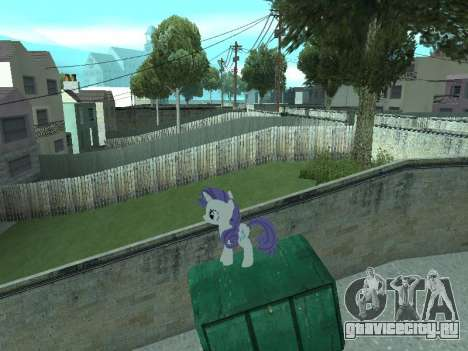 Rarity для GTA San Andreas восьмой скриншот