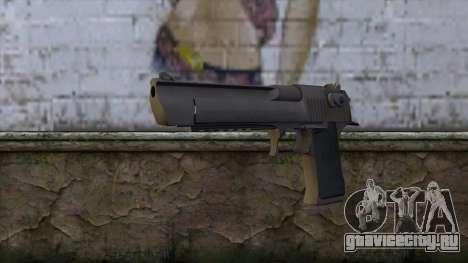 Desert Eagle from CS GO 1.0 для GTA San Andreas