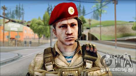 Desert Vlad GRU from Soldier Front 2 для GTA San Andreas третий скриншот