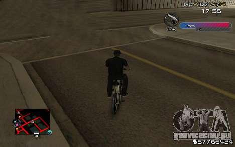 C-HUD by Nas для GTA San Andreas третий скриншот