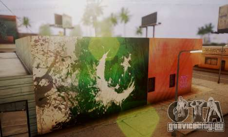 Pakistani Flag Graffiti Wall для GTA San Andreas