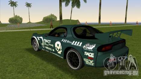 Mazda RX-7 Tuning для GTA Vice City вид слева