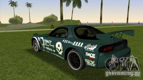 Mazda RX-7 Tuning для GTA Vice City вид слева