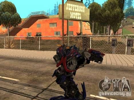 Optimus Sword для GTA San Andreas седьмой скриншот