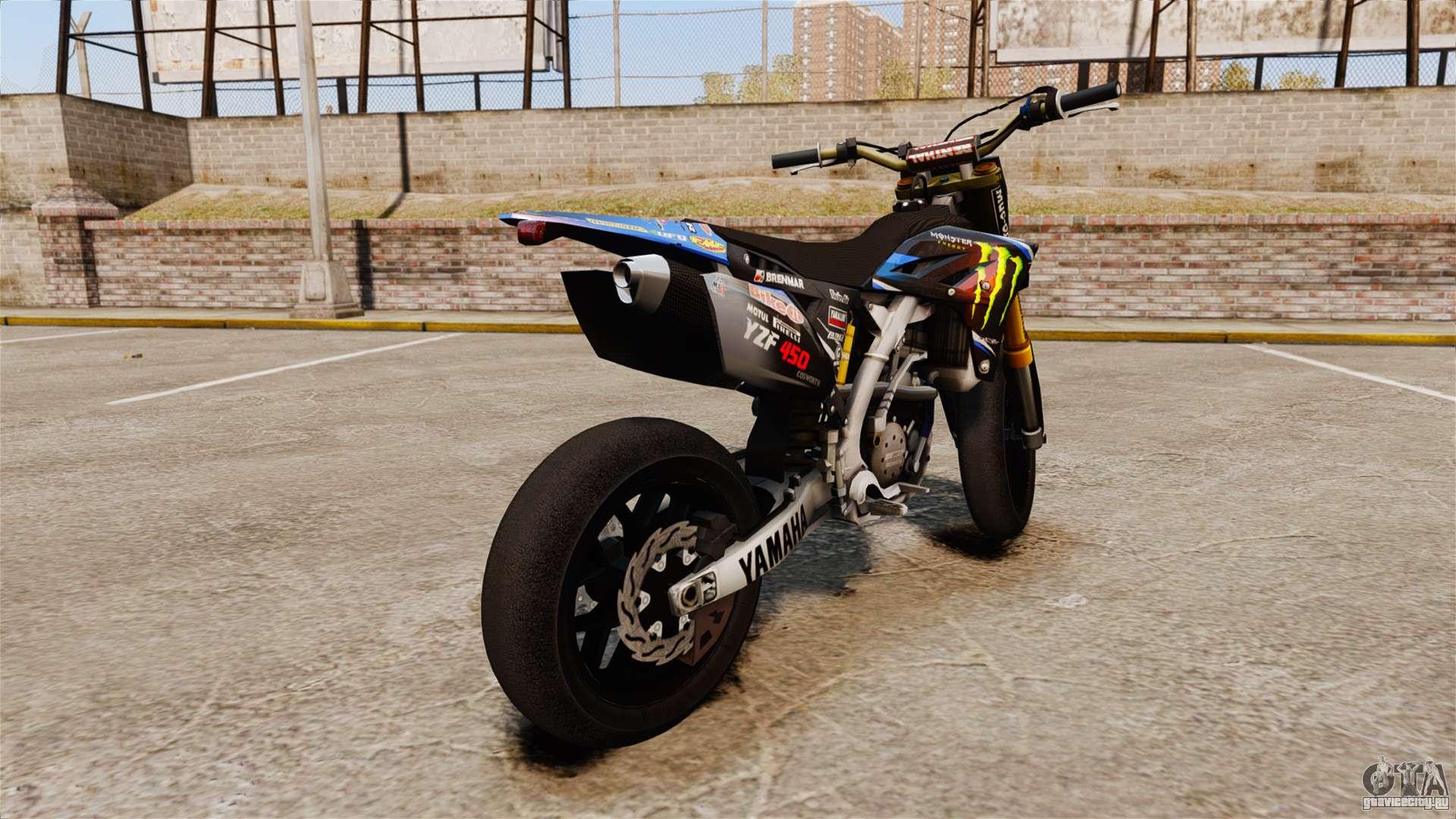 Yamaha YZF-450 v1.18 для GTA 4