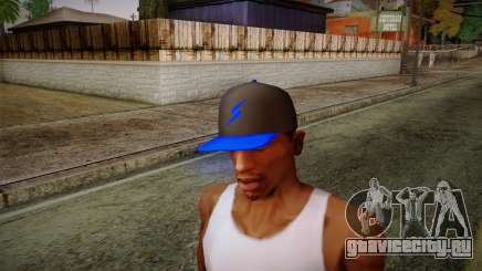 Storm Freerun Cap для GTA San Andreas