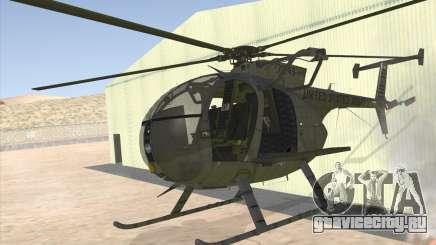 MH-6 Little Bird для GTA San Andreas