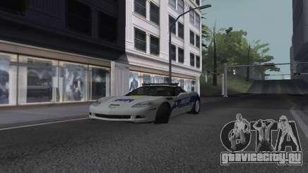 Chevrolet Corvette Z06 Police для GTA San Andreas