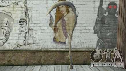 Orisis from DmC: Devil May Cry для GTA San Andreas