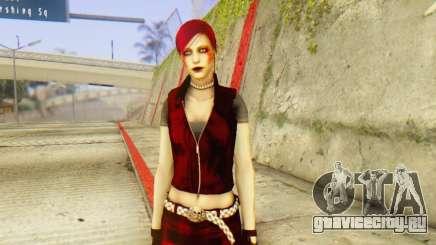 Red Girl Skin для GTA San Andreas
