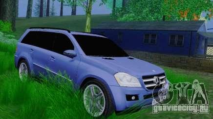 Mercedes-Benz GL500 для GTA San Andreas