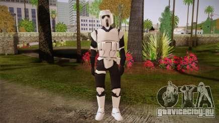 Scout trooper II для GTA San Andreas