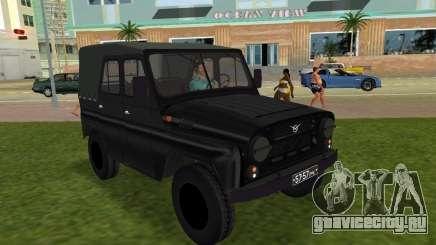 УАЗ 496 для GTA Vice City