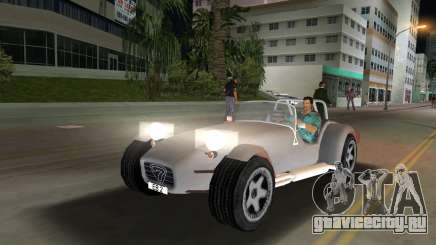 Caterham Super Seven для GTA Vice City