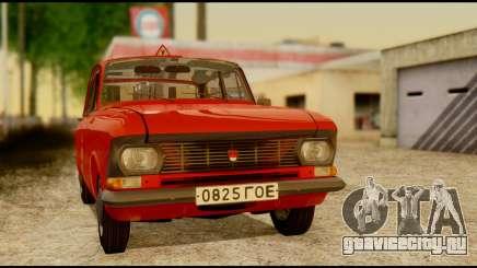 Москвич 412У для GTA San Andreas