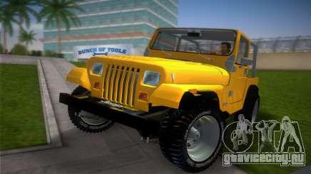 Jeep Wrangler 1986 v4.0 Fury для GTA Vice City