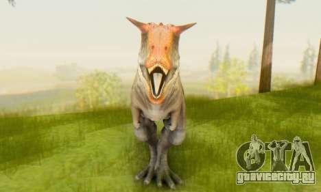 Carnotaurus для GTA San Andreas третий скриншот