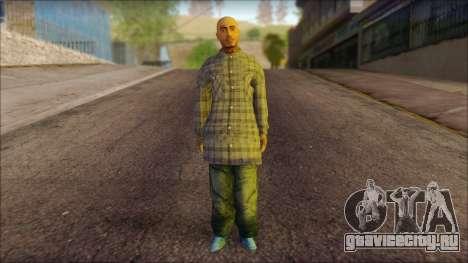 Los Aztecas Gang Skin v1 для GTA San Andreas
