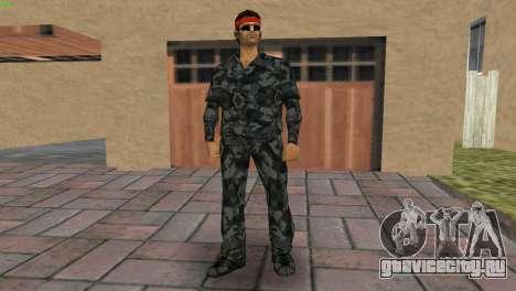 Camo Skin 12 для GTA Vice City