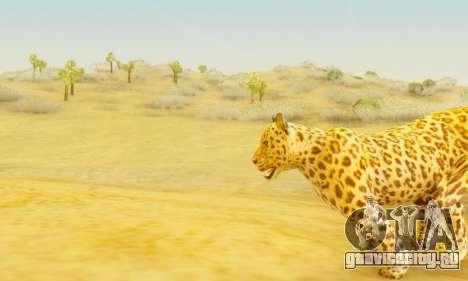 Leopard (Mammal) для GTA San Andreas четвёртый скриншот